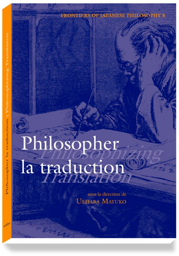 Philosopher la traduction